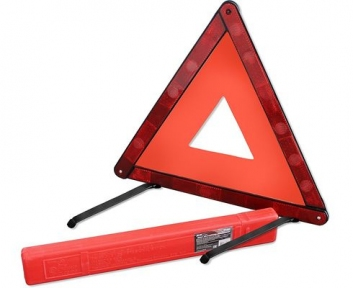 Знаки аварийные и жилеты